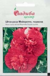 Насіння Шток-рози Майоретте червона (0,2г)