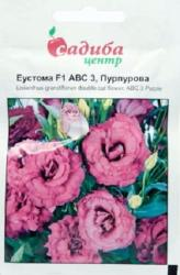 Насіння Еустоми F1 ABC 3 пурпурова (10шт)