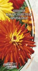 Насіння Майорців Кактусоквіткових оранжевих (0,3г)