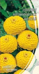 Насіння Майорців низькорослих жовтих (0,5г)