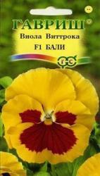 Насіння Фіалка Віттрока Балі 5шт