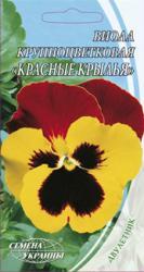 Насіння Фіалка великоквіткова Червоні Крила 0,1г