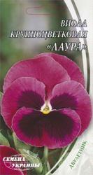 Насіння Фіалка великоквіткова Лаура 0,1г