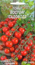 Насіння помідора Радість садівника 0,1г