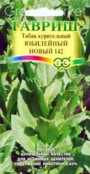 Насіння Тютюну Ювілейний новий 142 0,01 г  (ТМ Гавриш)