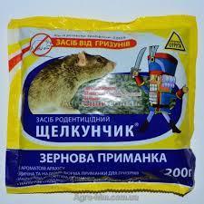 Щелкунчик зерно від щурів 200г