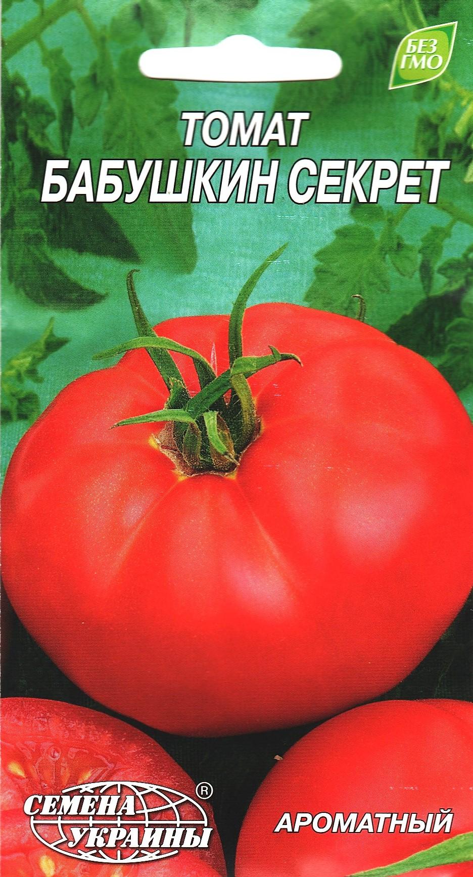 Сорт томата бабушкин подарок отзывы 34