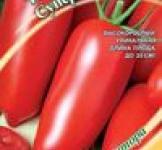 Насіння помідора  Супербанан 0,1г (Гавриш)