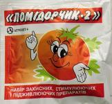 Помідорчик-2