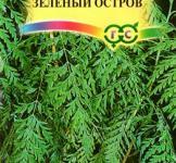 Насіння Гревіллеї Зелений острів 0,2г