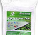 Агроволокно біле 50г/кв.м (1,6х5м) упаковка