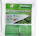 Агроволокно біле 23г/кв.м (1,6х10) упаковка