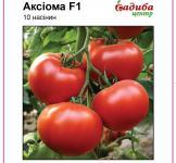 Насіння томата Аксіома  F1 10шт (Nunhems Голландія)