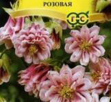 Насіння Аквілегія (орлики) Тауер рожева 10шт (Гавриш)