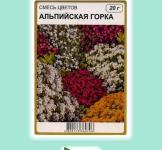 Насіння квітів Альпийська гірка 2г (Legutko Польща)
