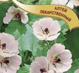 Насіння алтея Лікарського ТМ «Гавриш» (0,1 г)