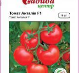 Насіння помідора Анталія F1 8шт (Yuksel Туреччина)