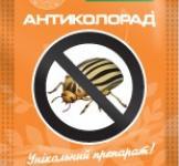 Інсектицид Антиколорад 3мл