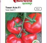 Насіння помідора Азія F1 8шт (Yuksel Tohum Туреччина)
