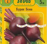 Буряк столовий Бона 5м (Sedos Чехія)