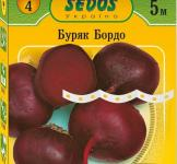 Буряк столовий Бордо 5м (Sedos Польща)