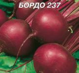 Насіння буряка столового Бордо - 237  20г