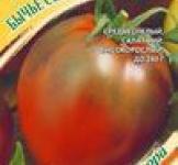 Насіння помідора Волове серце шоколадне 0,1г (Гавриш)