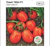 Насіння томата Чіблі F1 100 шт (Syngenta Голландія)