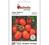 Насіння томата Чіблі F1 20 шт (Syngenta Голландия)