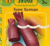 Буряк столовий  Циліндра 5м (Sedos Польща)