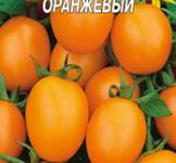 Насіння помідора Де-Барао Оранжевий 0,1г