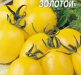 Насіння помідора Де Барао Золотий 0,2г