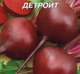 Насіння буряка столового Детройт 20г Насіння України