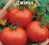 Насіння помідора Джина 3г