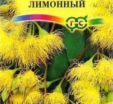 Насіння  Евкаліпт лимонний Флагман 0,05г
