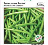 Насіння квасолі Серенгеті 100шт (Syngenta Голландія)