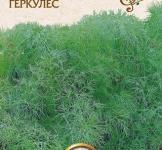 Насіння кропу Геркулес 10г