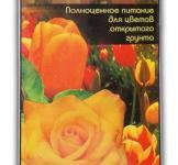 Гілея для квітів відкритого ґрунту 60мг