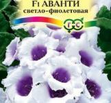 Насіння Глоксинія Аванті світло-фіолетова 5шт (Гавриш)