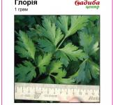 Насіння петрушки листової Глорія 1г (Clause Франція)