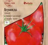 Насіння помідора Ігранда 5г (Satimex Німеччина)