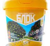 Садова побіди. БЛОК з залізним купоросом 1,4 кг