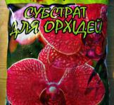 Субстрат для Орхідей 2.5 л