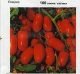 Насіння помідора Інкас F1 100шт (Nunhems Нідерланди)