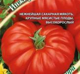 Насіння помідора Інжир червоний 0,1г (Гавриш)