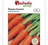 Морква Кампіно 20г (Satimex Німеччина)