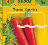 Морква Каротіна 5м (Sedos Чехія)