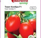 Насіння томата Колібрі  F1 10шт (Clause Франція)