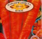 Насіння моркви Корал 20г (Roltico Польща)