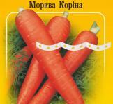 Морква Коріна 5м (Sedos Чехія)